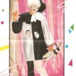 Pierrot 48-50